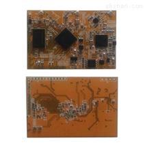 YINUO-LINK 出售MTK7620A+7610E双频wifi模块AP路由中继功能