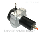 拉绳编码器 JNLDE70 上海今诺 质优价平