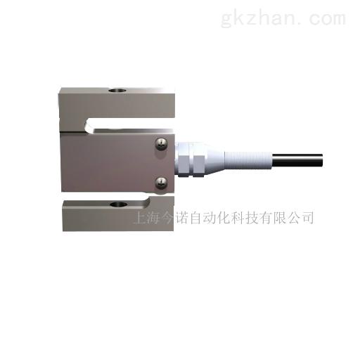 S型拉压力传感器JNPDS188