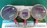 西安蓝田恒远压力传感器MPM484ZL(0-10MPa)供应