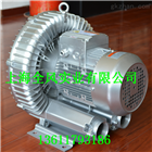 清洗機設備專用高壓風機