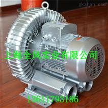 清洗机设备专用高压风机