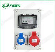 移动式工业插座箱防水箱电源检修箱