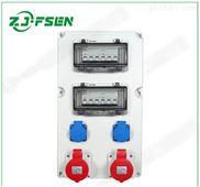 防水型电源检修箱12位插座配电箱