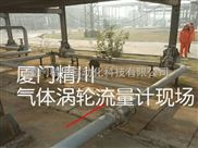 东山农村污水处理流量计纤织厂专用