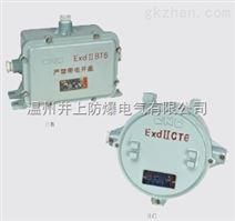 CBZ51系列防爆镇流器(长城CBZ型号防爆整流器电气箱)