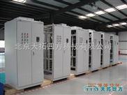 8pt低压柜——北京天拓四方科技有限公司