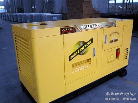 智能控制30千瓦柴油發電機多少錢