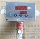 MPM460W下油槽途机油位监控MPM460W液位变送控制器