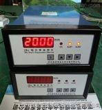 ZWJ发电机轴位移监测ZWJ智能轴位移监视仪