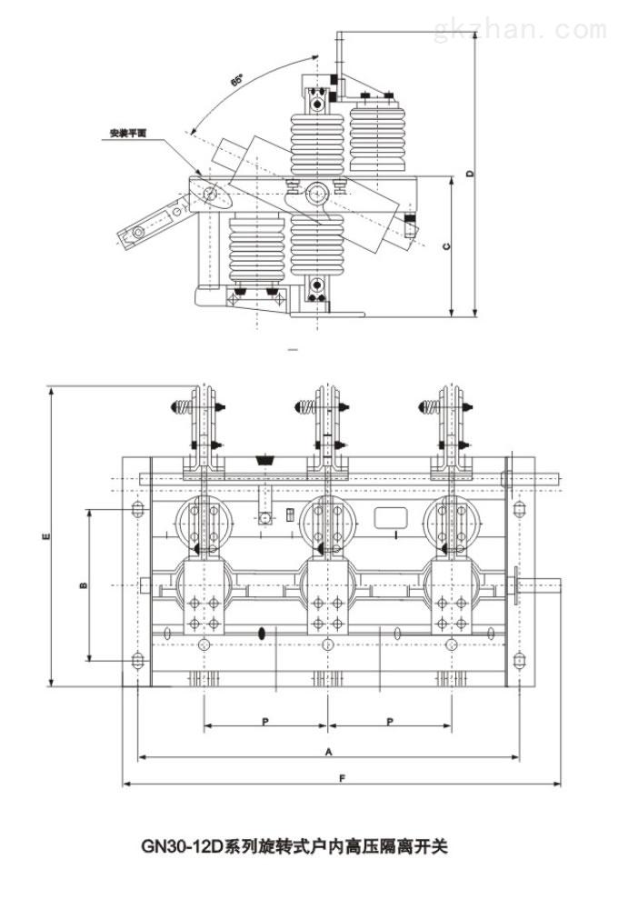 【价格合理】GN30-12型旋转式户内高压隔离开关