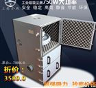 上海全风实业有限公司工业吸尘器