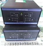 JXZ-24路剪短销信号装置-(反应水机断销折断信号元件)