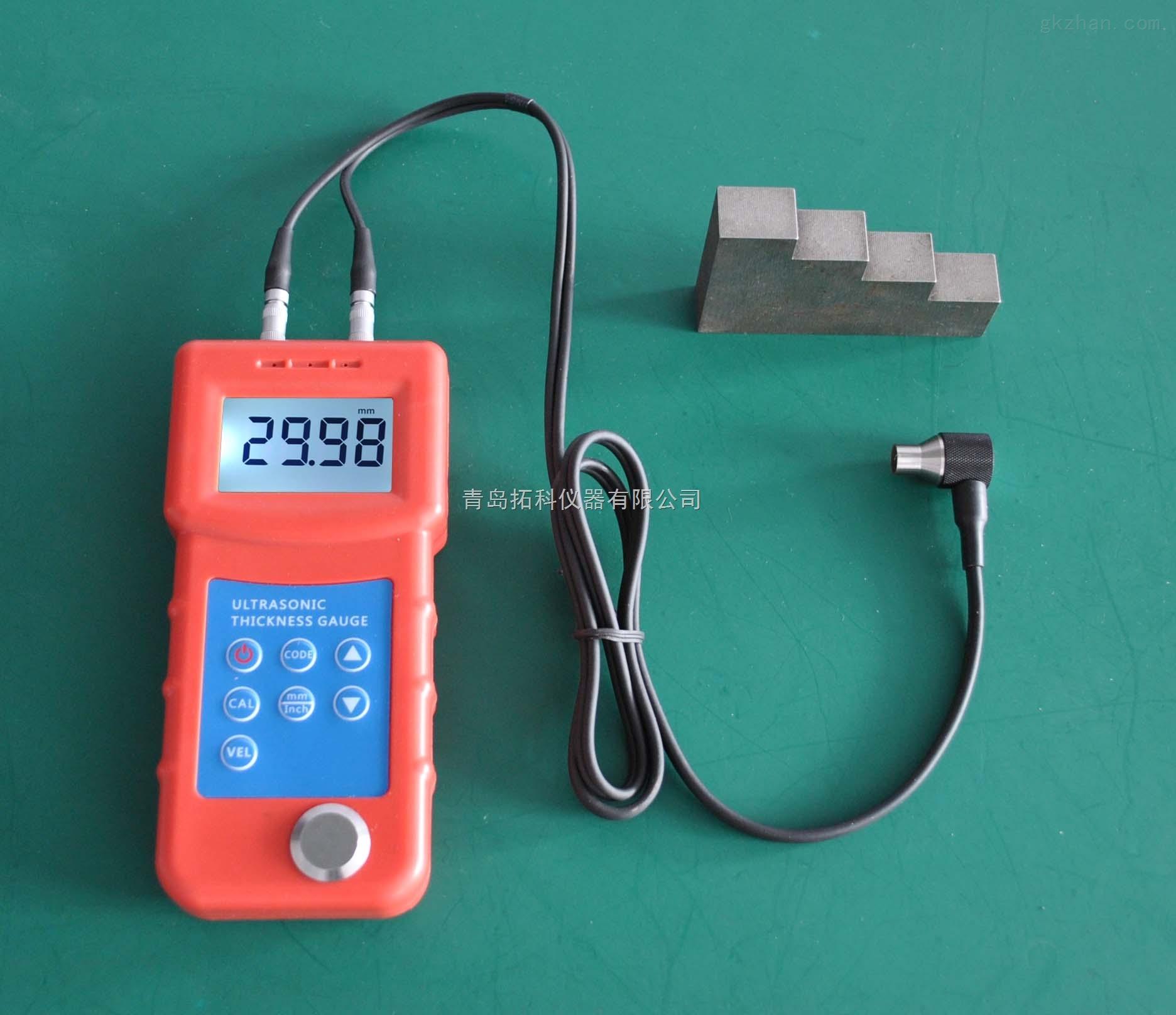 精密型超声波测厚仪,金属测厚仪