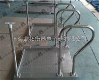 SCS医疗透析秤,血液透析轮椅秤品