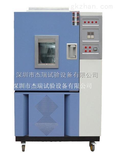 深圳高低温交变湿热试验机价格,恒温恒湿实验箱
