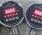 ZYB壓力變送控製器-恒遠液體壓力測控器直銷