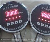 ZYB压力变送控制器-恒远液体压力测控器直销