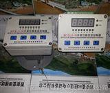 WYS-2-W位移变送控制器-进口产品、性能可靠
