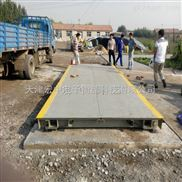 梅州工地安装100吨数字式汽车衡