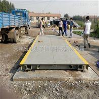 SCS徐州40T电子磅厂家