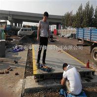 北京100T电子地磅供应葫芦岛30T汽车电子地磅