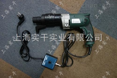 电动力矩扳手装配螺纹专用