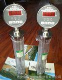 【2016新款上市】WKD-3-280轴承油槽液位信号器
