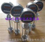 WKD-1液位控制变送器轴承回油箱液位测量