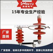 线路防雷保护器10kv