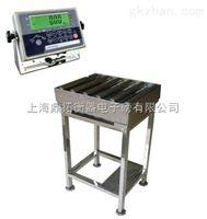 TCS300公斤生产线滚筒秤-开关量报警电子辊筒秤