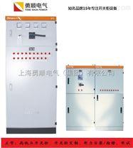XGL动力箱、动力柜厂家直销
