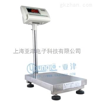 防水电子台秤防潮防腐蚀物品测量304不锈钢电子称台秤