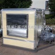 HTFC型消防两用柜式离心风机箱 消防3C认证通风设备