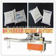 KL-250-佛山电器双排插座多功能自动包装机枕式包装机