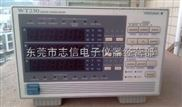 WT500-销售WT500功率分析仪回收二手WT500