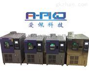 恒温恒湿试验箱经销商/无锡恒温恒湿环境试验箱厂家