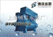 厂家2BE水环式真空泵