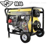 HS7500CEHS7500CE 220V单相6KW柴油发电机