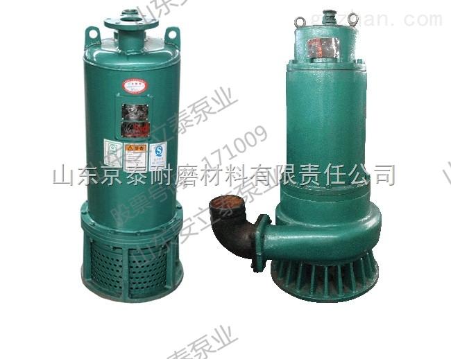 家用潜水泵水泵厂家直销零利润惠农