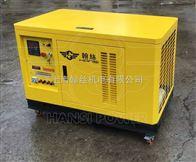 HS15RGF15KW汽油发电机供货厂家详细价格