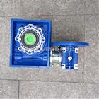 zik紫光减速机-NMRW090紫光减速箱怎么卖?