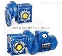 DRV063/130三凯蜗轮蜗杆减速机