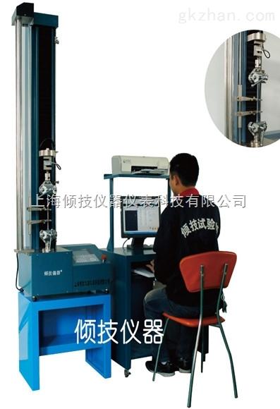 铝塑板材剥离强度试验机
