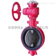 XD371X-10、XD371X-16-上海依博罗XD371X-10、XD371X-16 型对夹式信号蝶阀