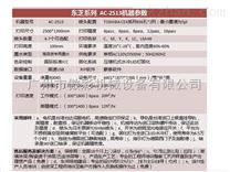 广州厂家供应家具行业的工业打印机