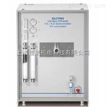 ELTRA氢分析仪