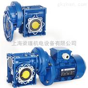 三凯NMRV蜗轮蜗杆减速机现货批发