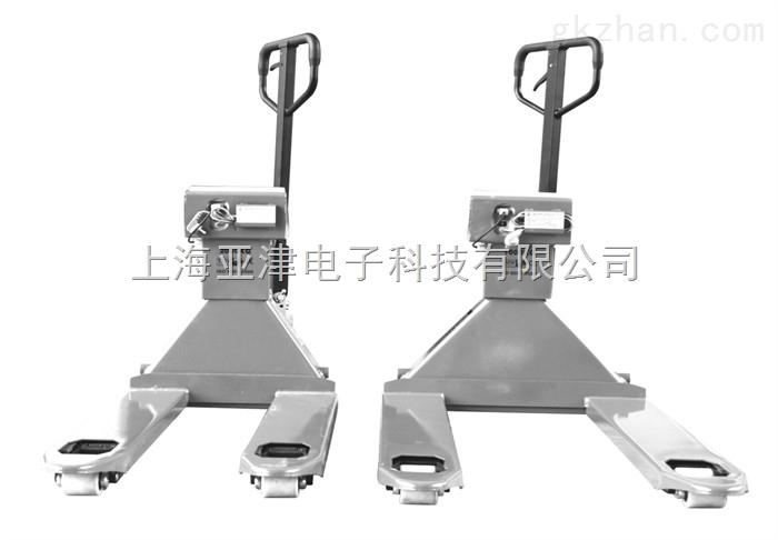 2吨电子叉车秤全不锈钢材质2.5T食品行业防水秤电子称