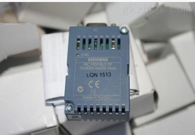 西门子s7-1200cpu控制器cpu1214c
